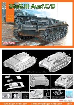 1/72 Самоходка Stug.Iii Ausf.C/D