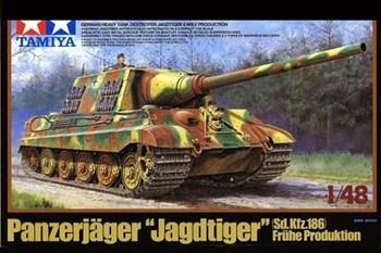 1/48 Нем. самоходное противотанковое орудие Jagdtiger, 2 фигуры, 3 варианта декалей
