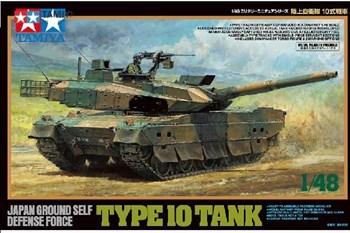 Сборная модель 1/48 Японский танк JGSDF Type 10 Tamiya