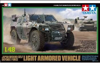 1/48 Японский бронеавтомобиль JGSDF Light Armored Vehicle