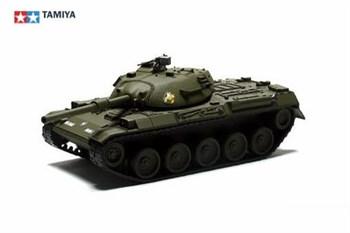 1/48 Японский танк Type 74