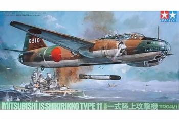 1/48 Isshikiriko Type 11 японский бомбардировщик