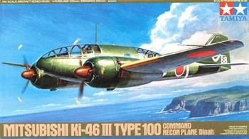 1/48 Mitsubishi Ki-46 III Type 100