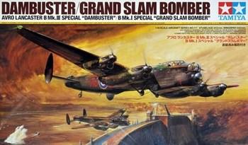 "1/48 Avro Lancaster B Mk.III Sp. - B Mk.I Sp ""Grand Slam Bomber"" с пятью фигурами экипажа"