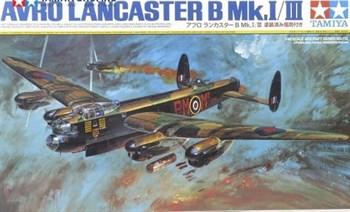 1/48 Avro Lancaster B Mk.I/III с пятью фигурами экипажа