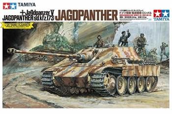 1/25 Немецкий Jagdpanther (4 фигуры)
