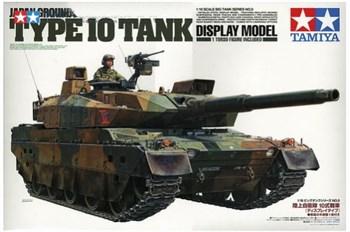 1/16 японский танк JGSDF Type 10 Tank