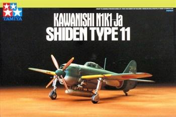 1/72 KAWANISHI N1K1-Ja SHIDEN TYPE 11