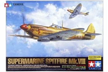 1/32 Supermarine Spitfire Mk.VIII , с набором фототравления, 2 фигурами пилотов и подставкой