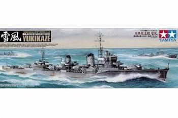1/350 Yukikaze с фототравлением
