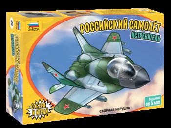 Российский самолёт истребитель