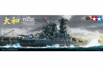 1/350 линкор Yamato с набором фототравления. Полностью новая модель!!!