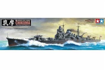 1/350 Тяжелый крейсер Chikuma