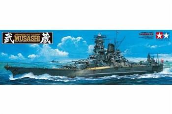 1/350 линкор Musashi, НОВАЯ МОДЕЛЬ c новыми пушками, радарами и другими надстройками. НОВИНКА!!!