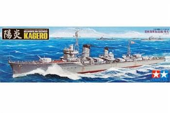 1/350 эсминец Kagero, с набором фототравления. НОВИНКА!!!
