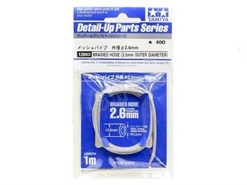 Плетеный шланг, внеший диаметр 2,6мм, внутренний 1.2мм. Может использоваться для тормозных, топливных шлангов, высоковольтных проводов и т.п. Подходит для 1/24, 1/12 и 1/6 масштабов.