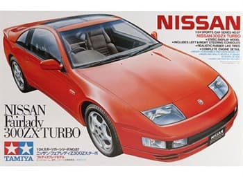 1/24 NISSAN 300ZX Turbo