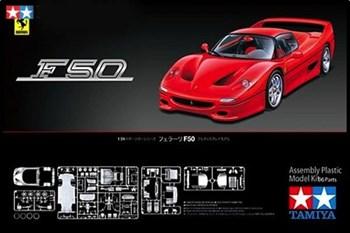 1/24 Ferrari F50