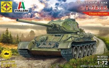 Советский танк Т-34-85  (1:72)