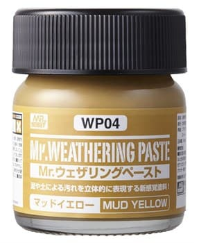 (!) Краска 40мл MR.WEATHERING COLOR WP04