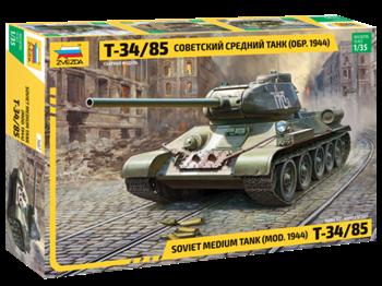 """Советский средний танк """"Т-34/85"""" (обр.1944)"""