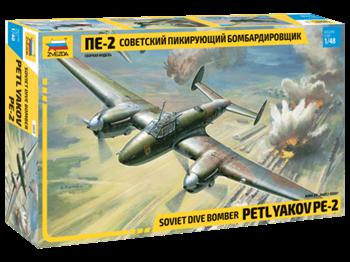 "Самолёт ""Пе-2"""