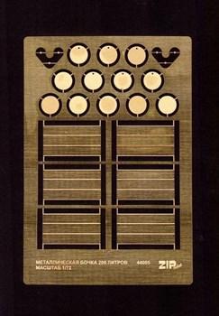 Металлическая бочка 200 литров (масштаб 1/72)