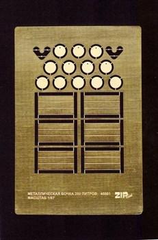 Металлическая бочка 200 литров (масштаб 1/87)