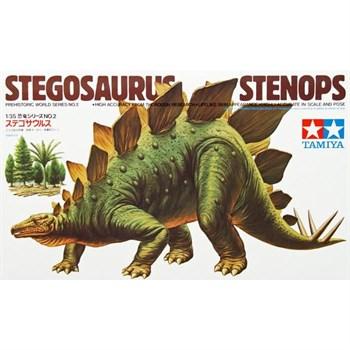 1/35 Stegosaurus Stenops