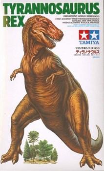 1/35 Tyrannosaurus Rex