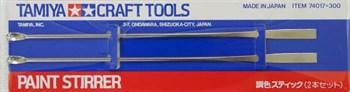 Ложечка-шпатель для смешения красок и нанесения шпаклевки (2шт, дл.150мм)