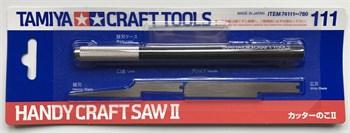 Mini Razor Saw II пилка для пластика, более тонкая чем 74018. В комплекте две разных сменных пилки и один держатель
