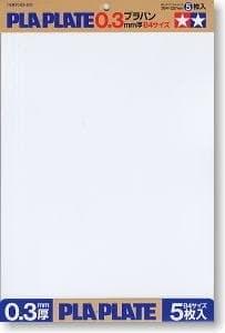 Пластиковые листы (белые матовые) толщиной 0,3мм (5шт.), полистирин 36,4 х 25,7см