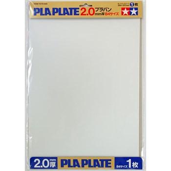 Пластиковый лист (белый матовый) толщиной 2,0мм (1шт.) полистирин 36,4 х 25,7см