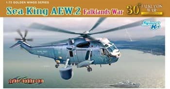 Вертолёт Sea King AEW.2 Falklands War  (1:72)