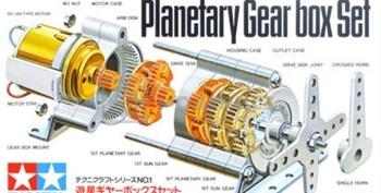 Сборный планетарный (соосный) редуктор