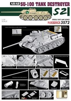 "Сау Arab 100 Tank Destroyer ""Six Day War""  (1:35)"