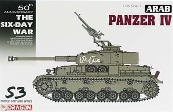 "Танк arab Panzer IV ""Six day war""  (1:35)"