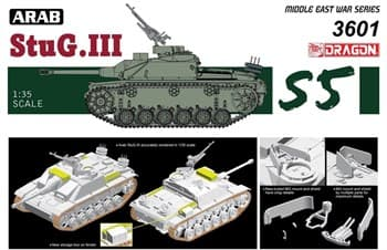 "Cау Аrab Stug.Iii Ausf.G ""Six Day War""  (1:35)"
