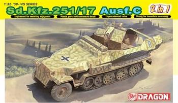 Бтр Sd.Kfz. 251/17 Ausf.C  (1:35)