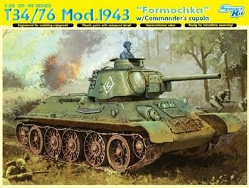 """Танк  T-34/76 Mod.1943 """"Formochka"""" w/CommanderDrags cupola  (1:35)"""