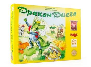 Дракон Диего