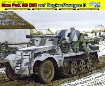 Сау 5cm Pak 38 (Sf) Auf Zugkraftwagen 1t  (1:35)
