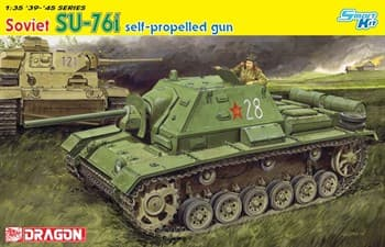 САУ Soviet SU-76i Self-Propelled Gun  (1:35)
