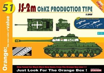 Танк JS-2m ChZK Production Type (1:35)