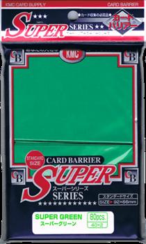 KMC Sleeves: Green