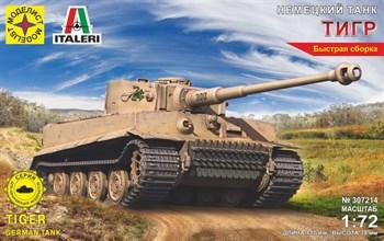 Танк Немецкий танк ТИГР   (1:72)