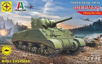 Танк Шерман серия: танки ленд лиза  (1:72)