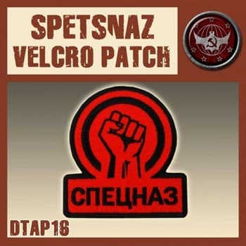 "Spetsnaz Velcro Patch / Нашивка ""Спецназ"""