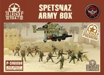 Spetsnaz Army Box (собран и окрашен) Спецназ Набор Армии - Окраска Вавилон
